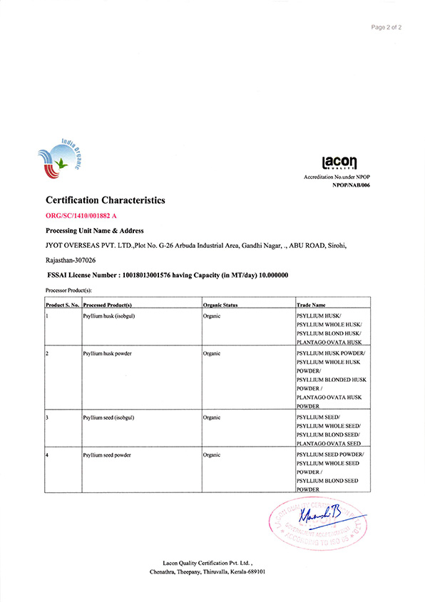 Organic Psyllium Quality Certificates