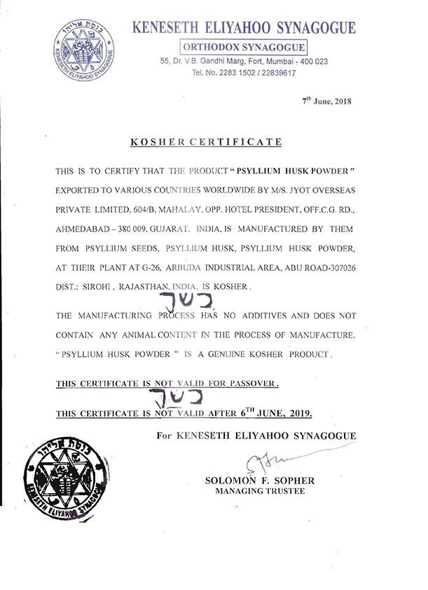 Kosher Certificate 2018-2019